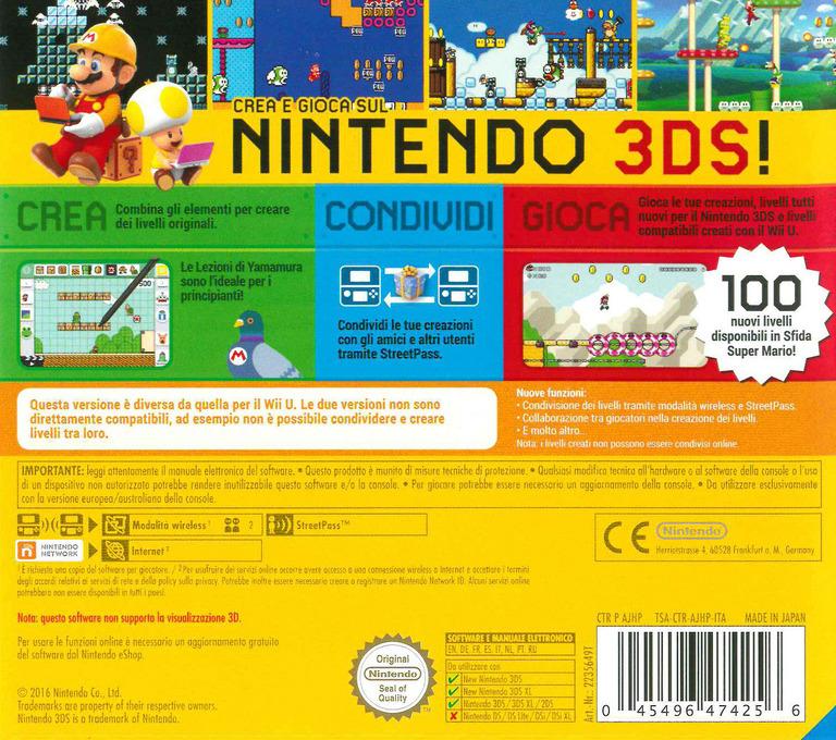 3DS backHQ (AJHP)