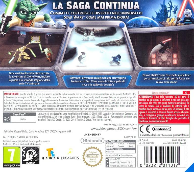 3DS backHQ (ALGP)