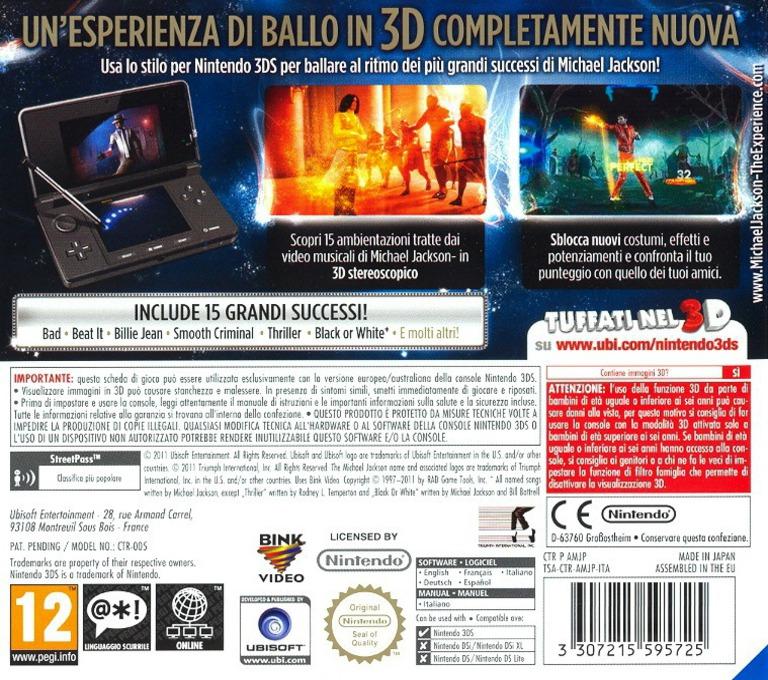 3DS backHQ (AMJP)