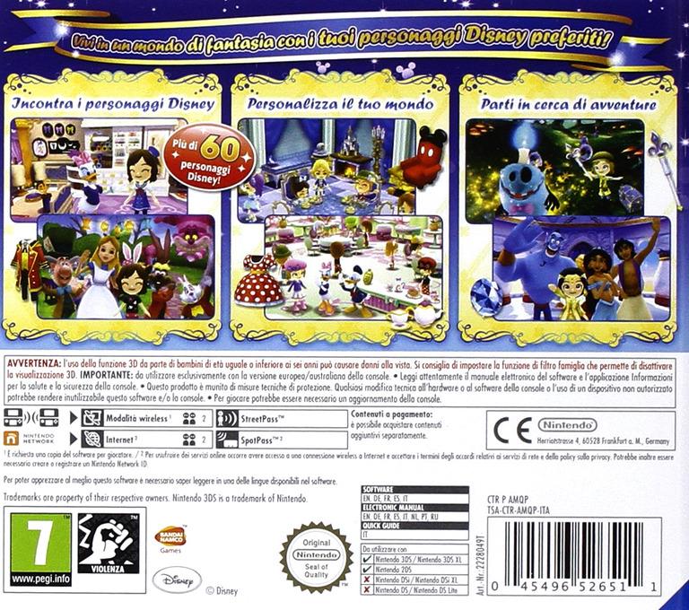 3DS backHQ (AMQP)