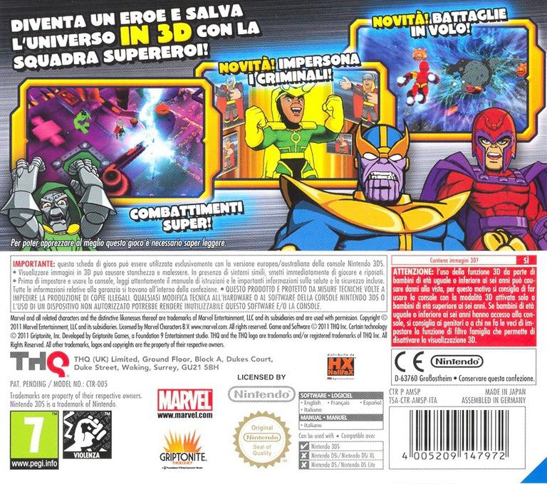 3DS backHQ (AMSP)