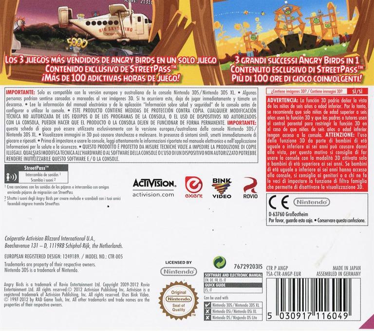 3DS backHQ (ANGP)