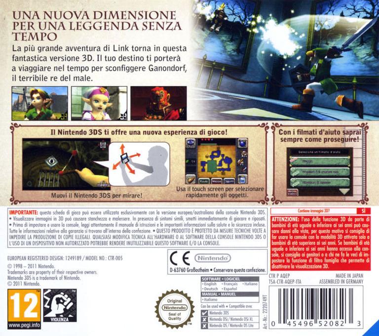 3DS backHQ (AQEP)