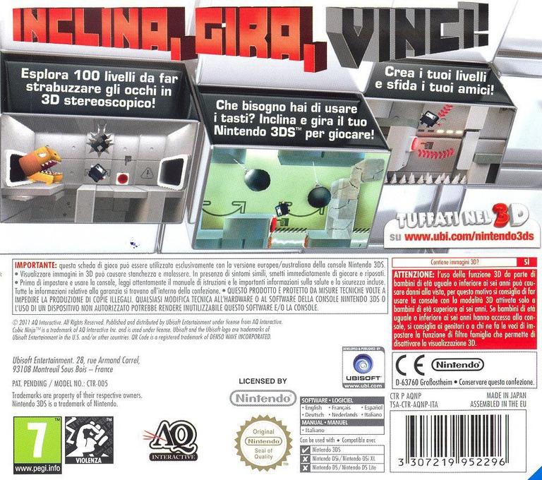 3DS backHQ (AQNP)