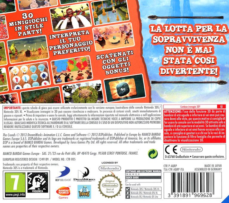 3DS backHQ (AQRP)