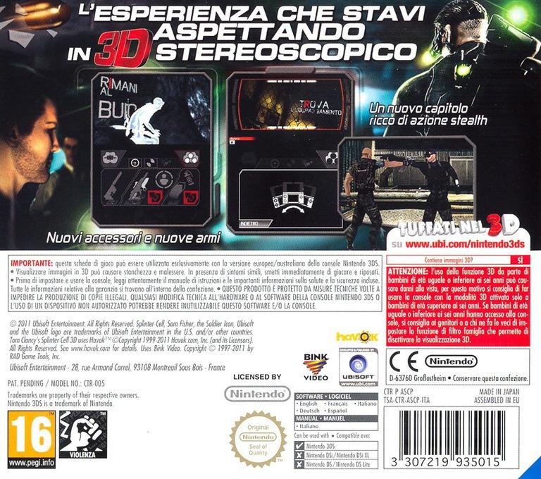 3DS backHQ (ASCP)