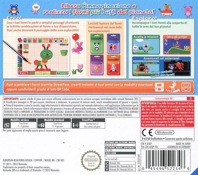3DS backHQ (ATQP)