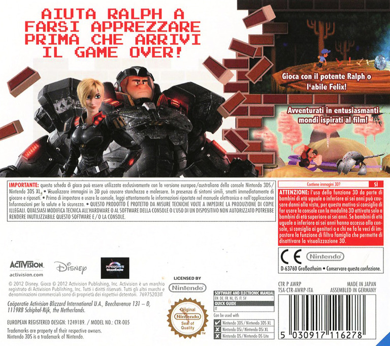 3DS backHQ (AWRP)