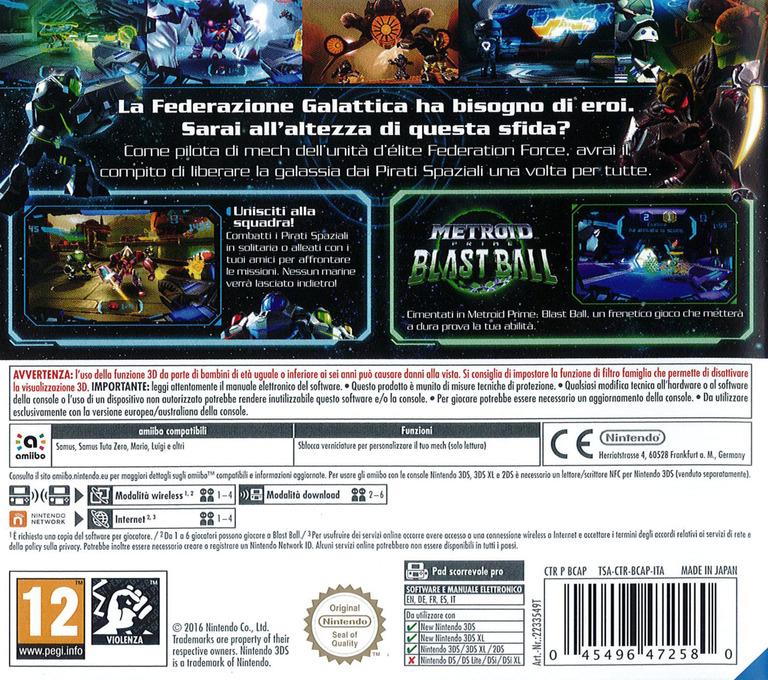 3DS backHQ (BCAP)