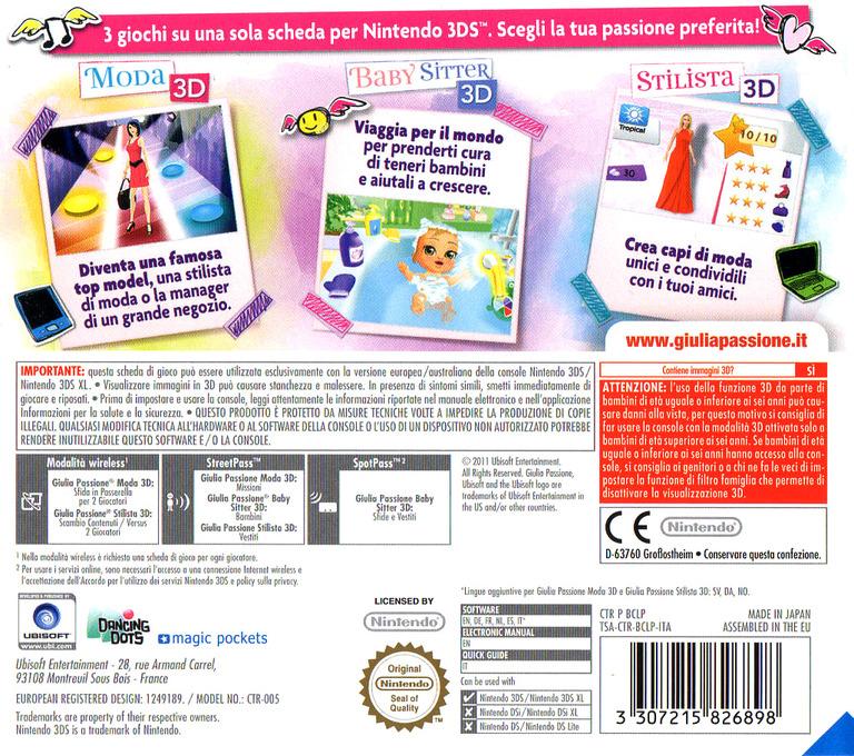 Giulia passione collection 3DS backHQ (BCLP)
