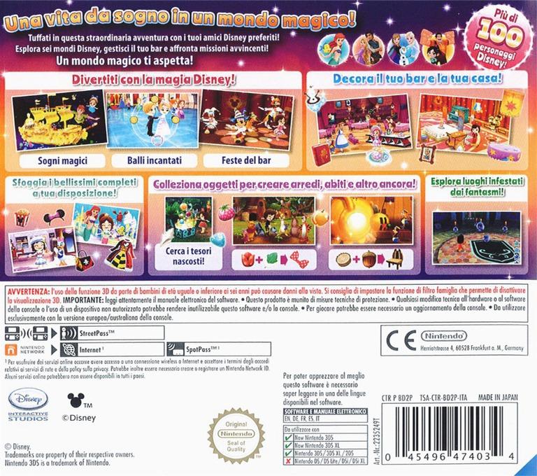 3DS backHQ (BD2P)