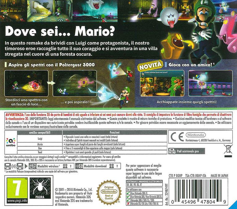3DS backHQ (BGNP)