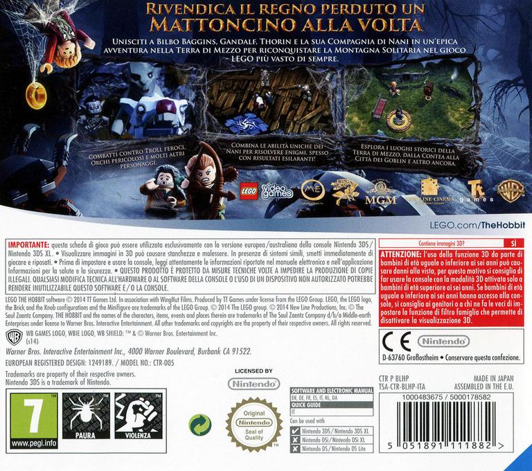 3DS backHQ (BLHP)