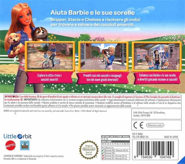 3DS backHQ (BRQZ)