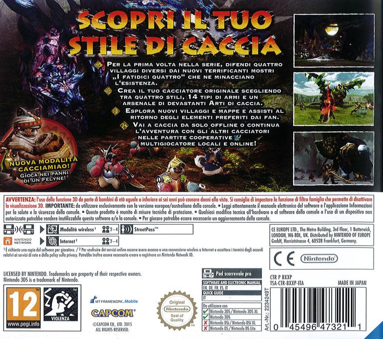 3DS backHQ (BXXP)