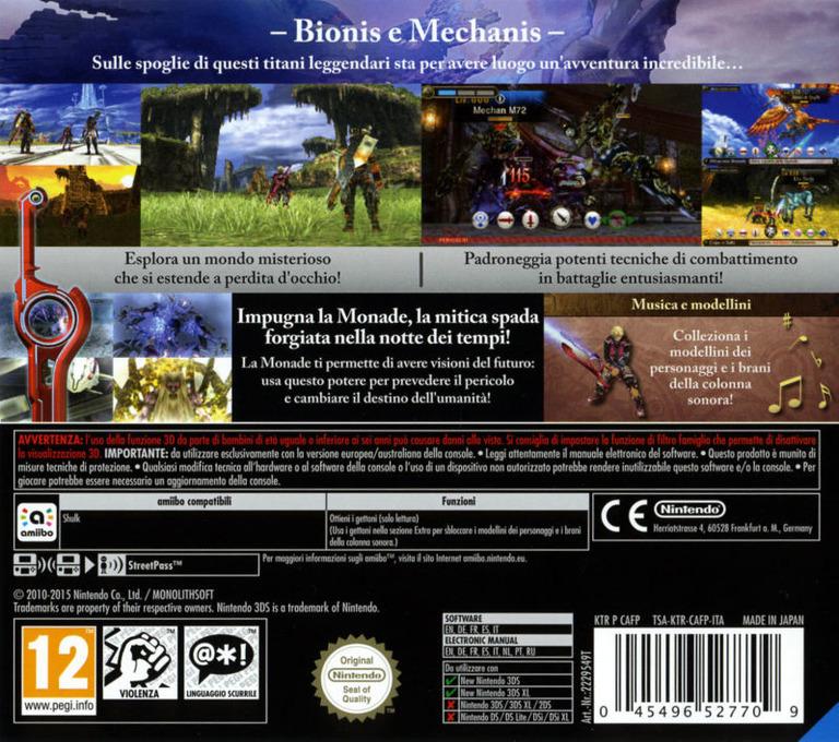 3DS backHQ (CAFP)