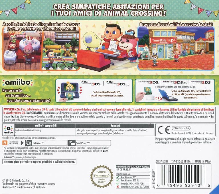 3DS backHQ (EDHP)