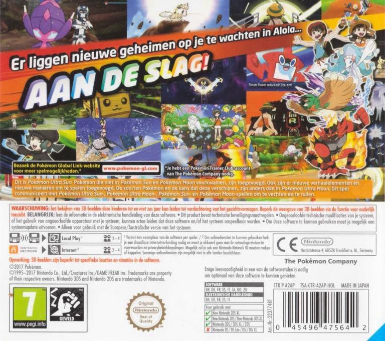 3DS backHQ (A2AP)
