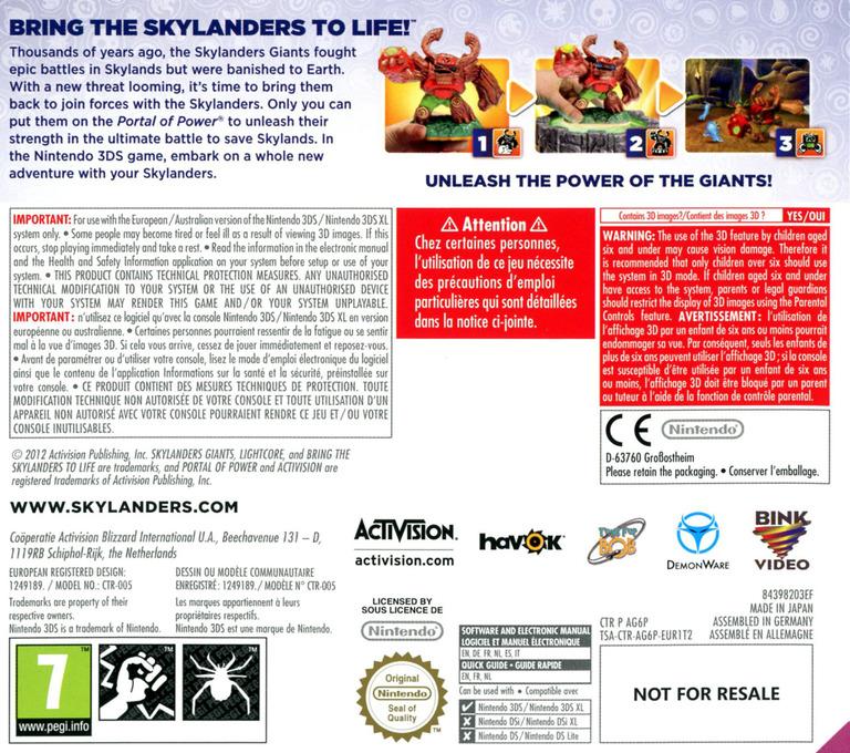 3DS backHQ (AG6P)