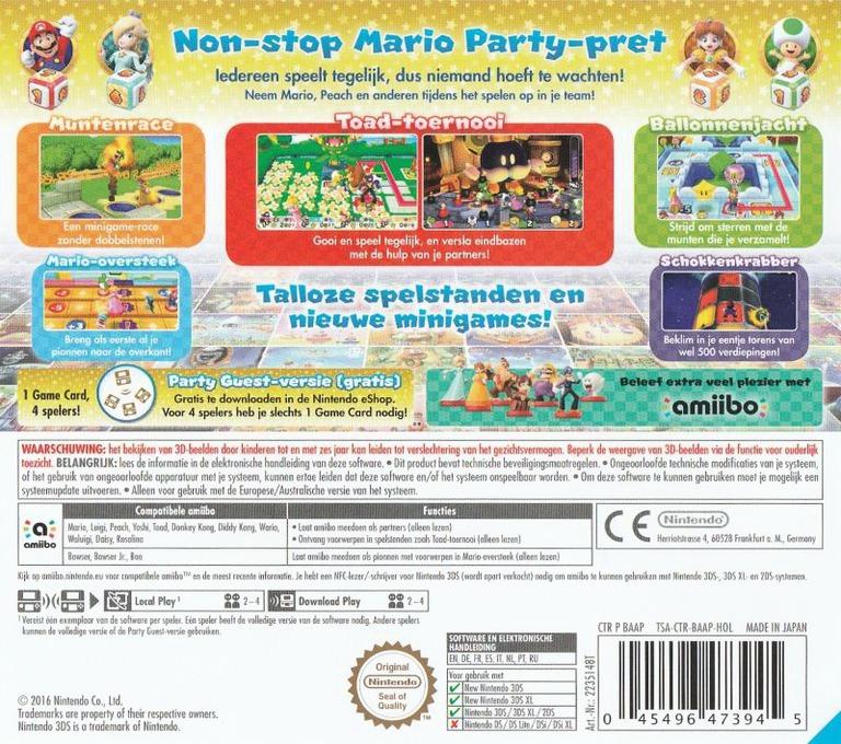 3DS backHQ (BAAP)