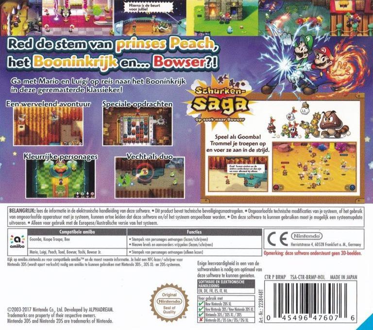3DS backHQ (BRMP)