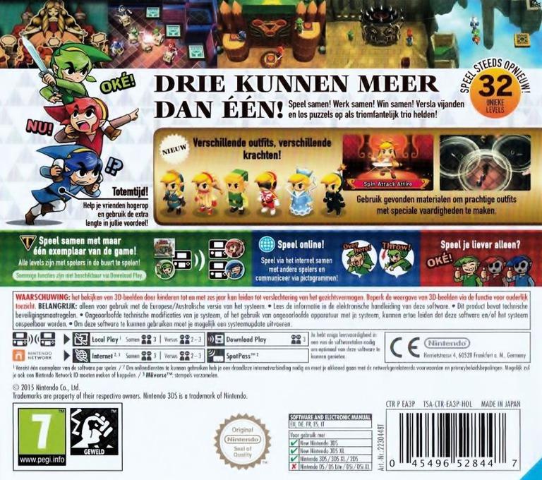 3DS backHQ (EA3P)