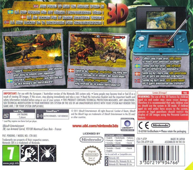 3DS backHQ (ATTP)