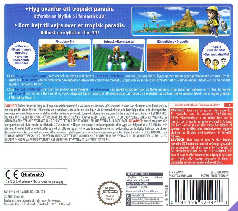 3DS backHQ (AWAP)