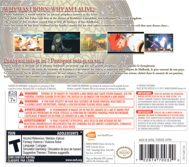 Tales of the Abyss 3DS backHQ (AABE)
