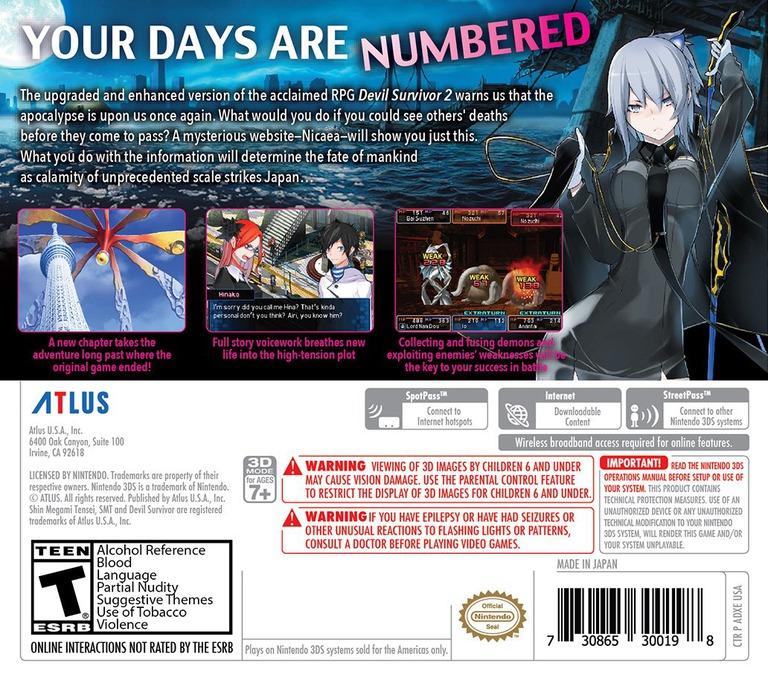 Shin Megami Tensei - Devil Survivor 2 - Record Breaker 3DS backHQ (ADXE)