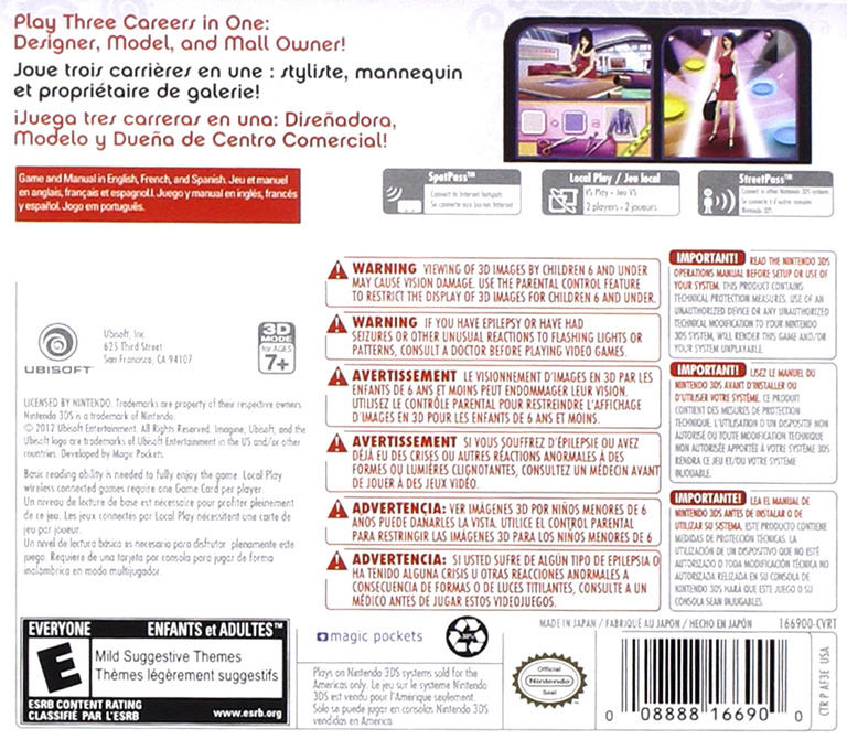 Imagine - Fashion Life 3DS backHQ (AF3E)