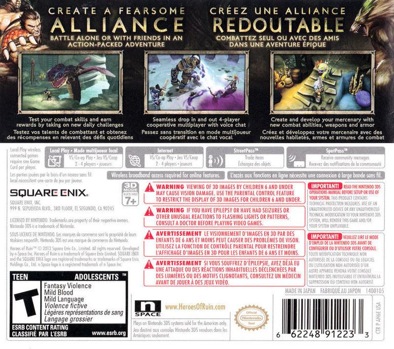 Heroes of Ruin 3DS backHQ (AH6E)