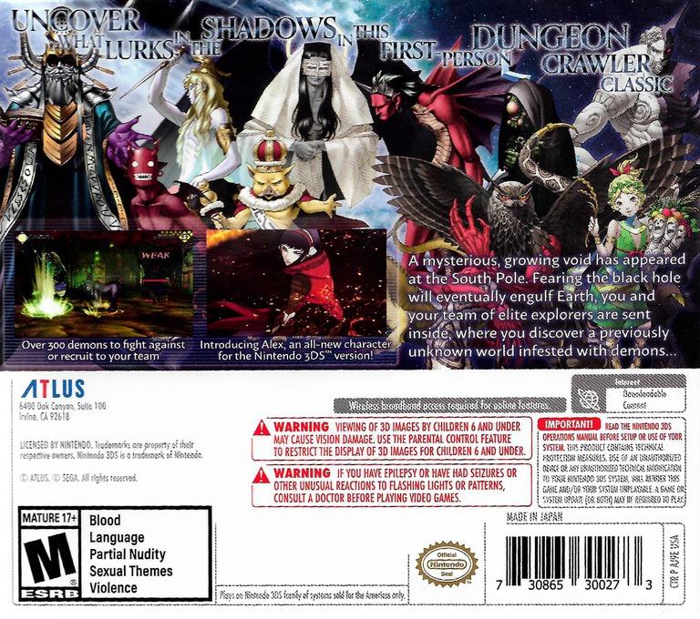 Shin Megami Tensei: Strange Journey Redux 3DS backHQ (AJ9E)