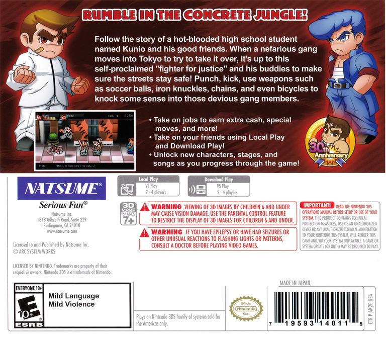 River City: Tokyo Rumble 3DS backHQ (AK2E)