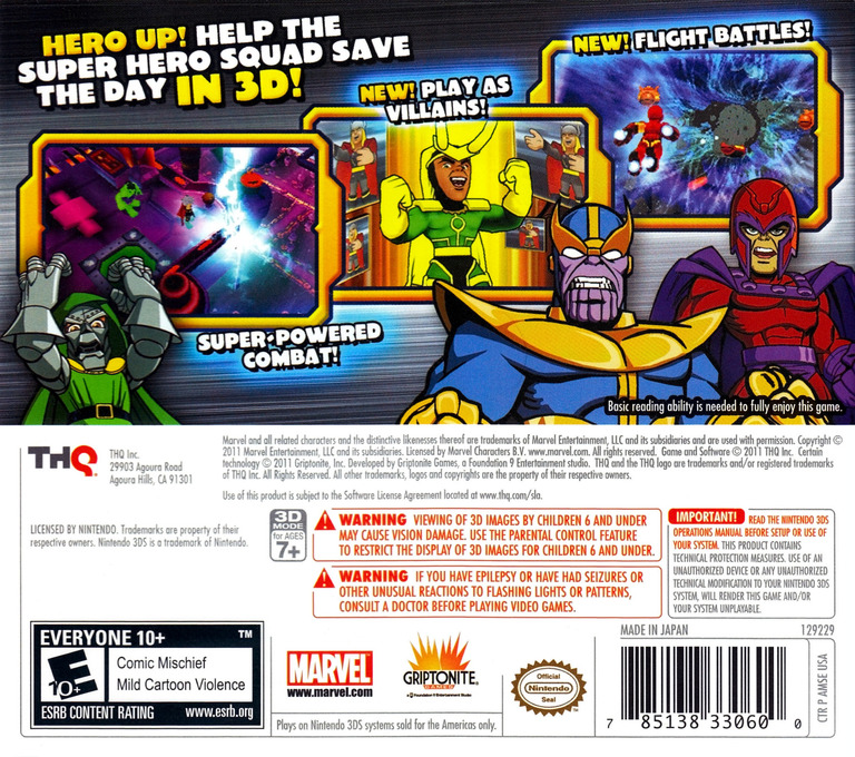 Marvel Super Hero Squad - The Infinity Gauntlet 3DS backHQ (AMSE)