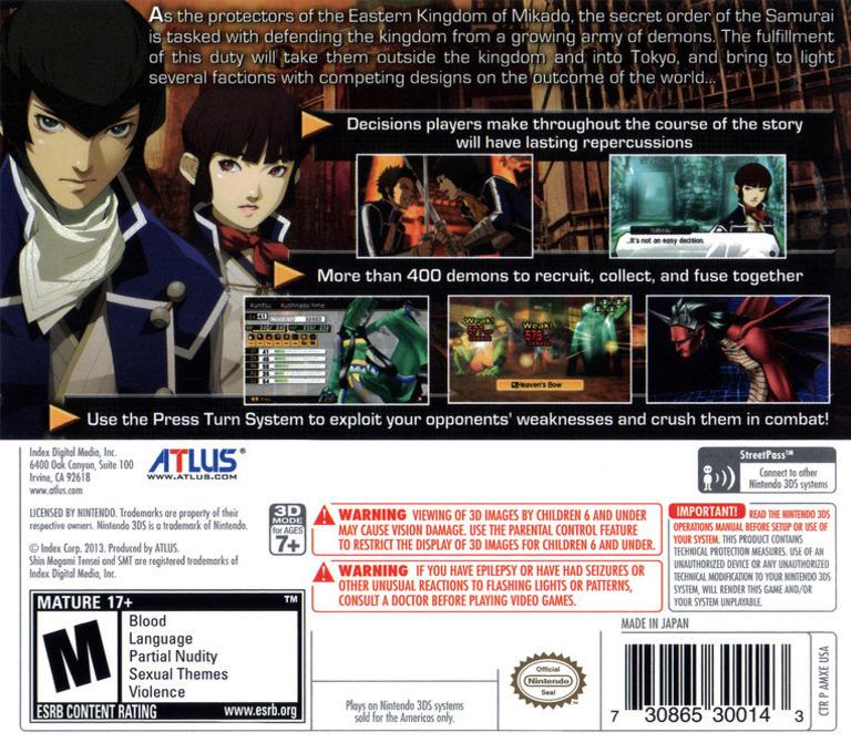 Shin Megami Tensei IV 3DS backHQ (AMXE)