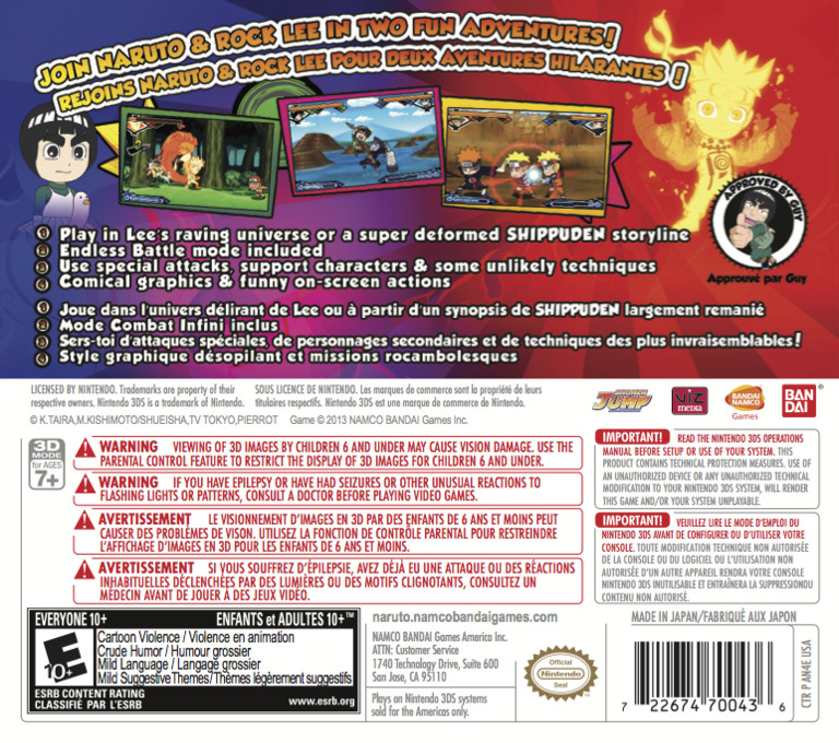 Naruto Powerful Shippuden 3DS backHQ (AN4E)