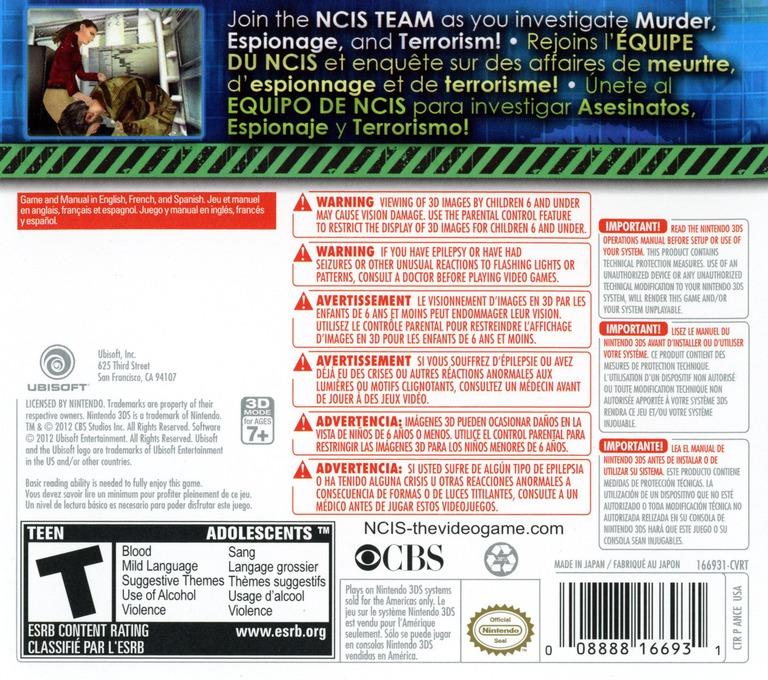 NCIS 3D 3DS backHQ (ANCE)