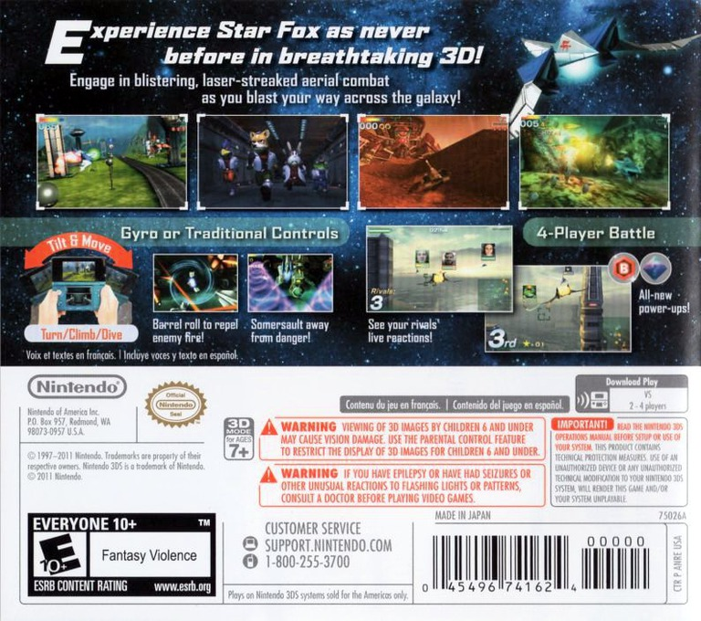 Star Fox 64 3D 3DS backHQ (ANRE)