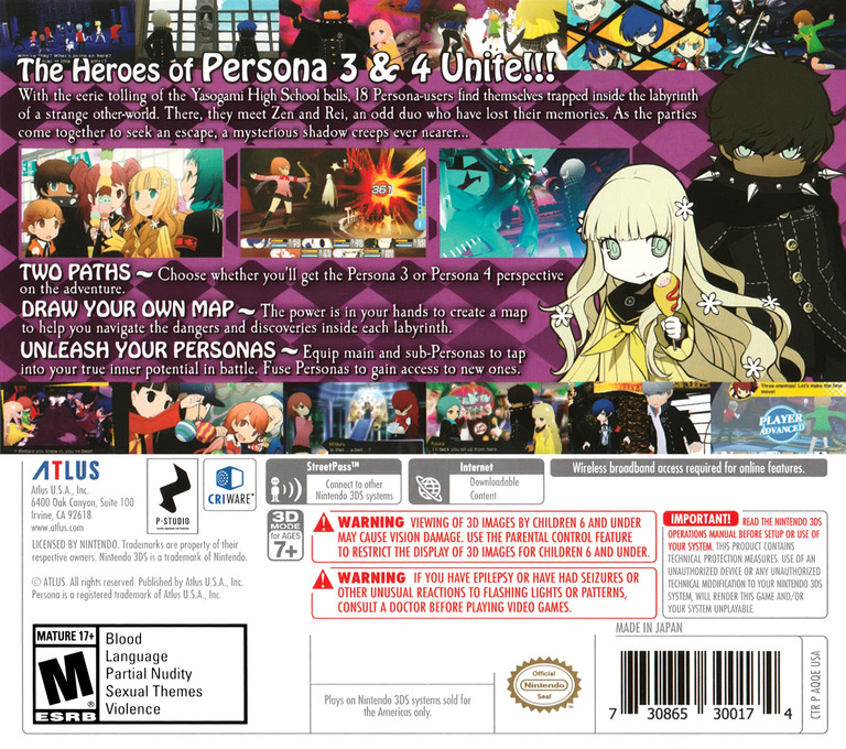 Persona Q - Shadow of the Labyrinth 3DS backHQ (AQQE)