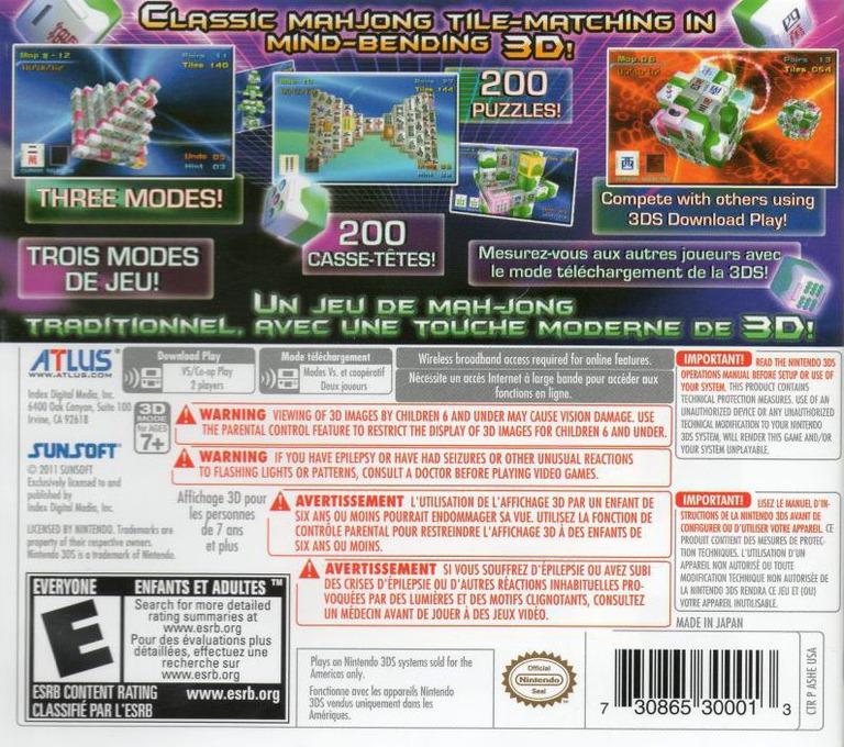 Mahjong Cub3D 3DS backHQ (ASHE)