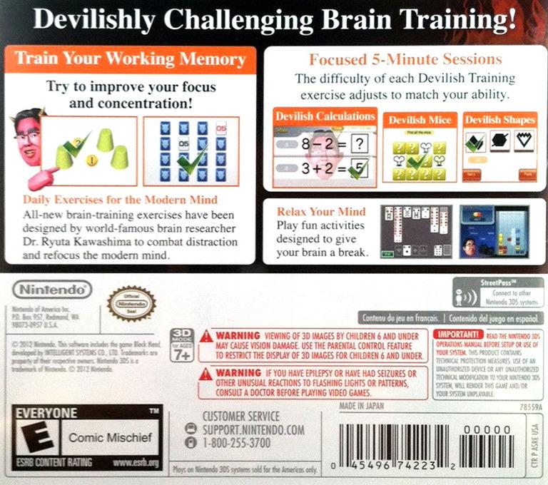 Brain Age - Concentration Training 3DS backHQ (ASRE)