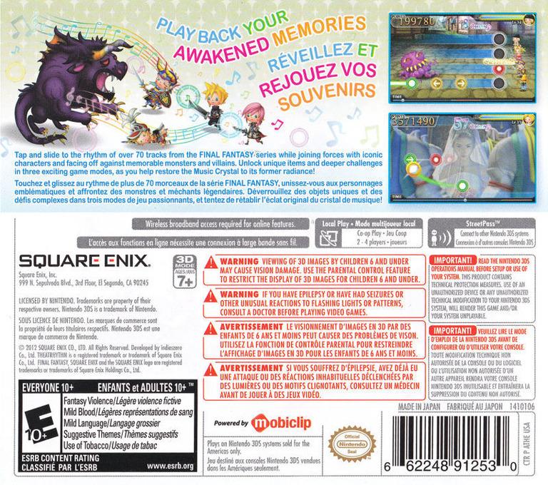 Theatrhythm Final Fantasy 3DS backHQ (ATHE)