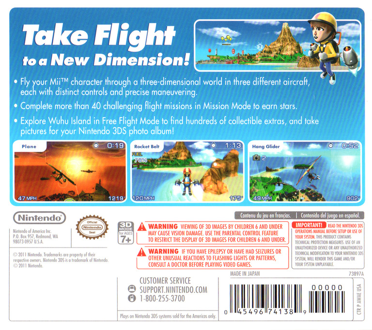 Pilotwings Resort 3DS backHQ (AWAE)