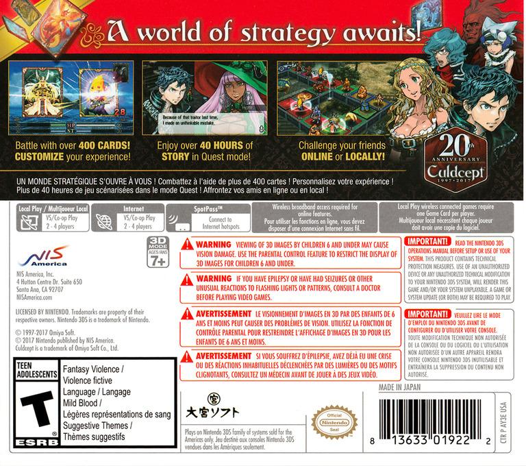 Culdcept Revolt 3DS backHQ (AY3E)