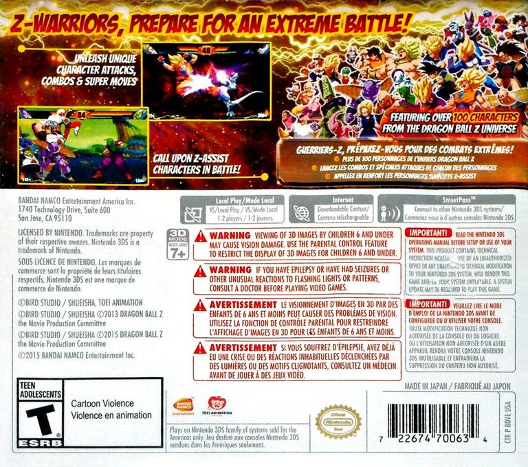 Dragon Ball Z - Extreme Butoden 3DS backHQ (BDVE)