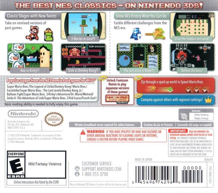 Ultimate NES Remix 3DS backHQ (BFRE)