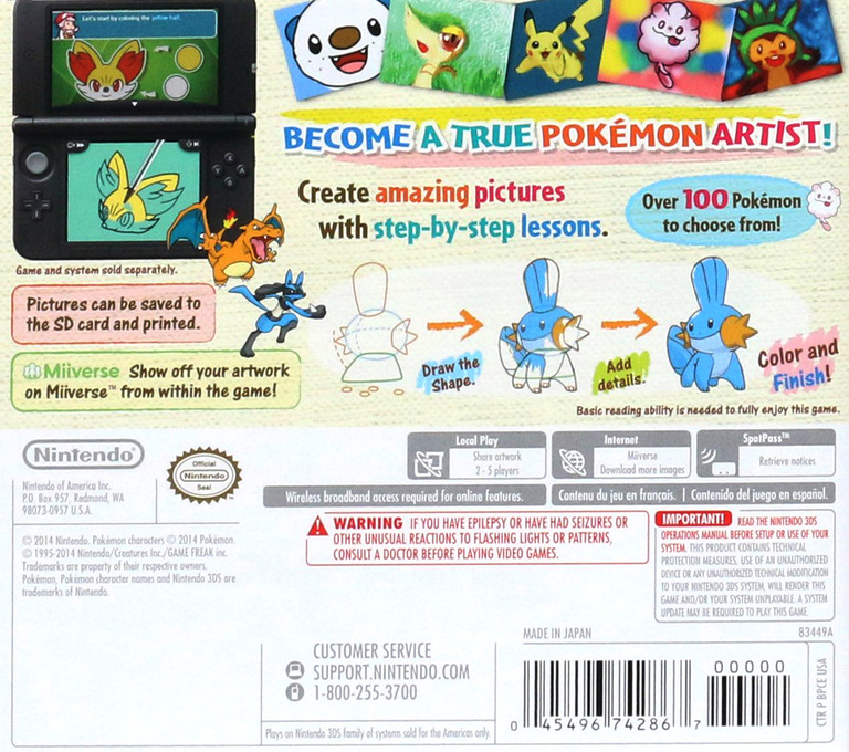 Pokémon Art Academy 3DS backHQ (BPCE)