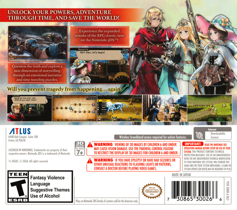 Radiant Historia Perfect Chronology 3DS backHQ (BRBE)