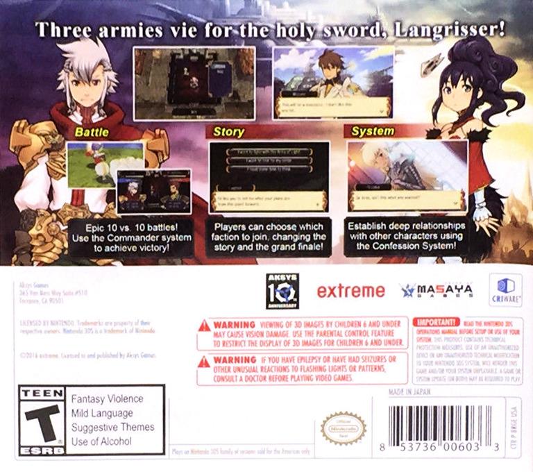 Langrisser: Re:Incarnation Tensei 3DS backHQ (BRGE)